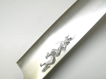 Yoshiaki Fujiwara 240mm Gyuto Dragon