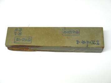 Nakayama Maruka Maruichi Kamisori Asagi Lv 5 (a248)