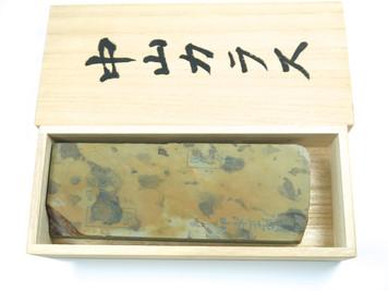 Nakayama Maruichi Kamisori Karasu Lv 5+ (a266)