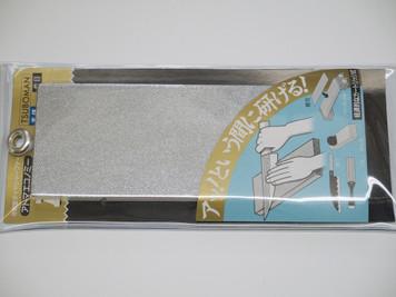 ATOMA 140 Diamond Plate