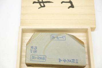 Nakayama Maruichi Maruka Kan Asagi lv 5+ (a878)
