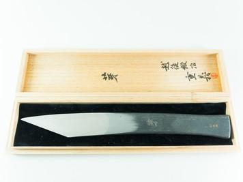 Iwasaki Kiridashi Me 265 mm Old Stock