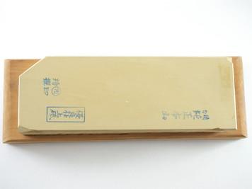 Nakayama Maruichi Kiita Lv 4 (a971)