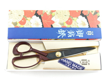 Tailors Scissors 200mm