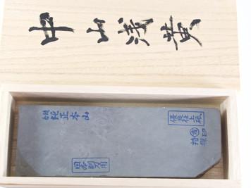 Nakayama Maruichi Kamisori Maruka Asagi Lv 5+ (a1058)
