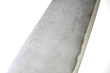 Yoshiaki Fujiwara 210mm Gyuto 菊竜 wrong kanji