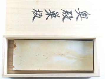 Okudo Suita Lv 3,5 (a1148)