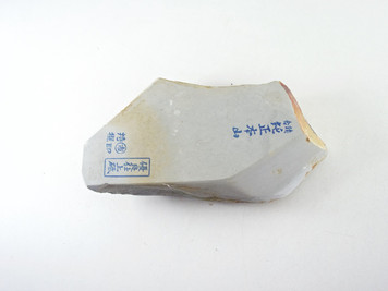 Nakayama Maruichi Mizu Asagi Koppa Lv 5 (a1511)