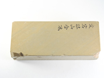 Atagoyama Huge Lv 3,5 (a1202)