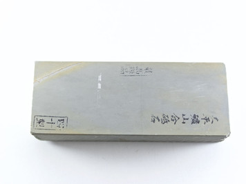 Oohira Asagi Lv 4 (a1288)