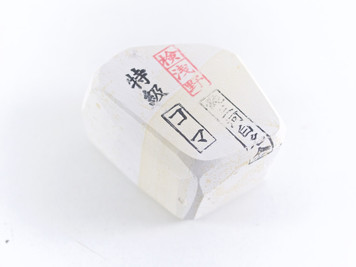 Asano Koma Nagura 172