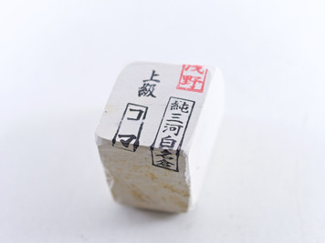 Asano Koma Nagura 122g