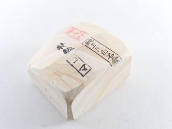 Asano Koma Nagura 183g
