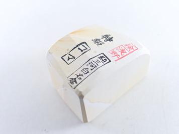 Asano Koma Nagura 175g
