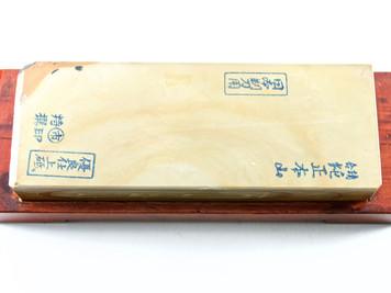 Nakayama Maruka Kamisori Maruichi Kiita Lv 5 (a1328)