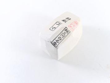 Asano Koma Nagura 178 g