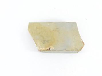 Wakasa Koppa Lv 4,5 (a1360)