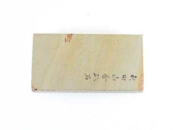 Shinden Lv 5 (a1366)