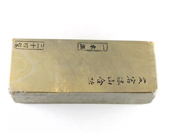 Atagoyama Huge Lv 3,5 (a1377)