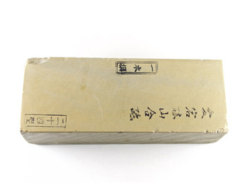 Atagoyama Huge Lv 3,5 (a1378)