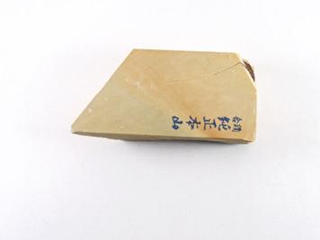 Small Nakayama Maruichi Lv 4,5 (a1385)