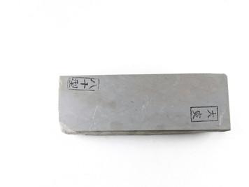 Ozuku Asagi lv 5+ (a1406)