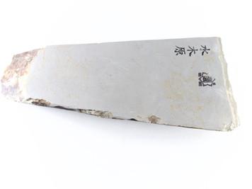 Mizukihara Kopps Lv 3 (a1420)