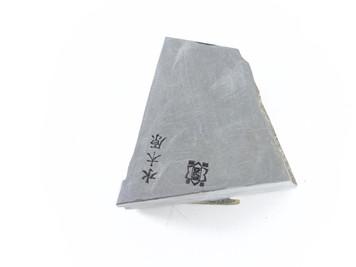 Mizukihara Kopps Lv 3 (a1422)