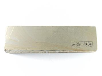Ohira San Lv 3,5 (a1426)