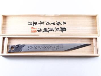 Yoshiaki Fujiwara 2nd Kiridashi Lion
