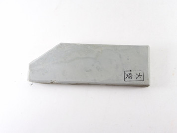 Ozuku Mizu Asagi type 80 lv 5+  (a1474)