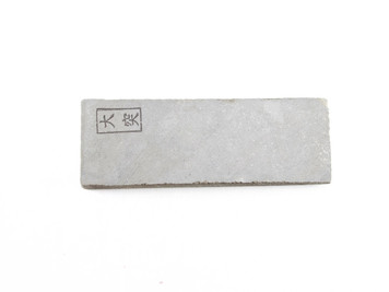 Ozuku type 100 lv 5+  (a1497)
