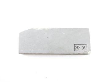 Ozuku type 100 lv 5+  (a1501)