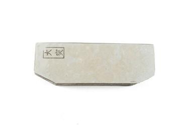 Ozuku type 100 lv 5+  (a1502)