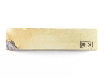 Ozuku San Kiita lv 5+  (a1505)