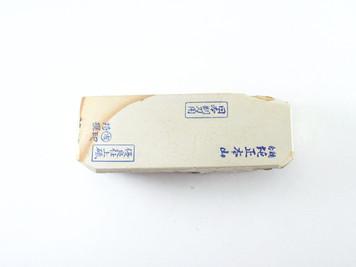 Nakayama Kamisori Maruichi White Nashiji Lv 4,5 (a1525)