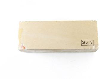 Hakka Lv 2,5  (a1536)