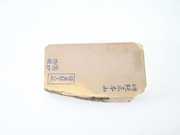 Nakayama Maruichi Kiita Nashiji Lv 3,5 (a1547)