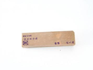 Mizukihara Tomae type 100 Lv 2,5 (a1552)