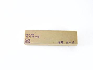 Mizukihara Tomae type 100 Lv 2,5 (a1553)