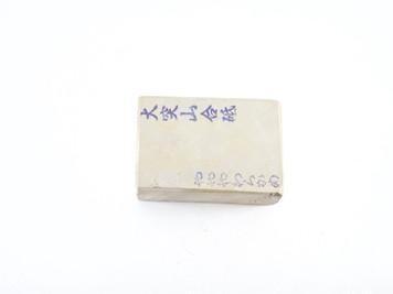 Ozuku lv 2,5 (a1569)