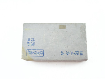 Nakayama Maruka Maruichi Kamisori lv 5 (a1583)