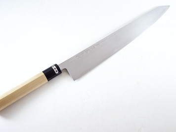 Toyama Noborikoi Honyaki Sujihiki 270mm