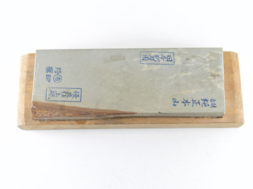 Nakayama Asagi Maruka Maruichi Kamisori Lv 5+ (a1604)