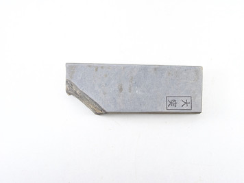 Ozuku type 100 lv 5+  (a1611)