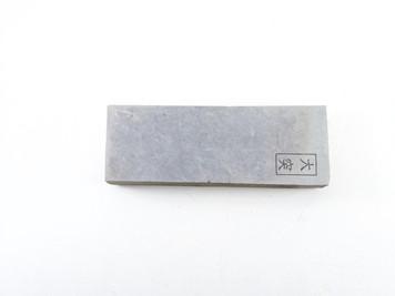 Ozuku type 100 lv 5+  (a1615)