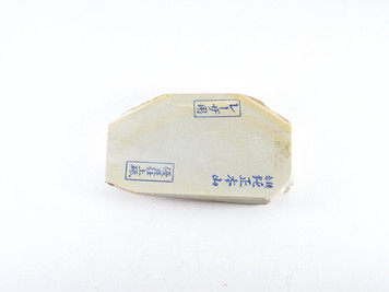 Nakayama Maruka Maruichi Kamisori lv 5 (a1639)