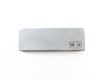 Ozuku type 100 lv 5+  (a1645)