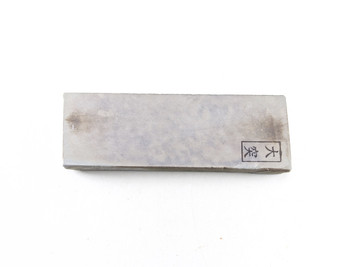Ozuku type 100 lv 5+  (a1646)