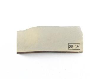 Ozuku type 100 lv 5+  (a1647)